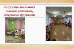 Красноярск- душа и сердце Сибири